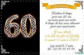 cadeau 60 ans de mariage amazing idee invitation 40 ans 14 carte invitation