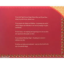 Lohri Invitation Cards Lohri The Bonfire Festival English Punjabi U2013 Kitaabworld
