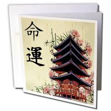 cheap asian greeting cards find asian greeting cards deals on