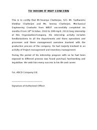 Certification Letter From Bank Internship Certificate Sample Doc