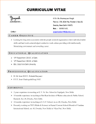 how do write a resume how to write a cv or curriculum vitae with free sample cv difference between cv