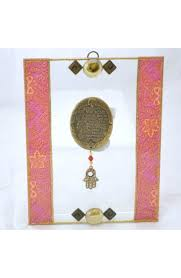 blessing for the home home blessing with hamsa