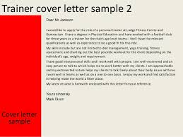 best ideas of teacher cover letter ontario examples for your cover