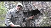 Ameristep Razor Blind Ameristep Razor Blind Shot Show 2013 Josh Dahlke Youtube