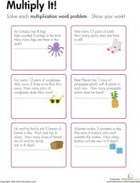multiplications for 3rd graders 7 best eduardo images on 3rd grade math math and