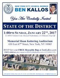 New York City Council District Map by State Of District Address New York City Council Member Ben Kallos