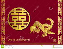 Wedding Invitations Cards Uk Chinese Wedding Invitation Cards Wedding Party Decoration
