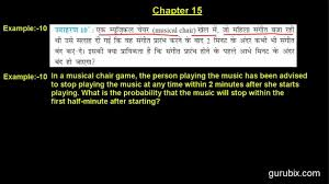 Music Chair Game Hindi Expl 10 In A Musical Chair Game The Person Ch 15