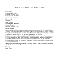 Real Estate Sample Letter Example Of Cover Letter For Receptionist Position Choice Image