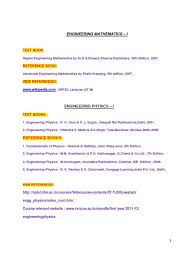 rvr u0026 jc ece first year text books