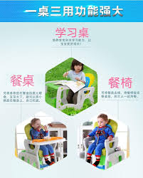 Booster Seat Dining Chair Multifunctional Baby Chair Feeding Plastic Baby Booster Seat For