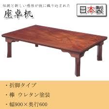 desk for 3 people kaguro r rakuten global market table for 2 3 people room desk