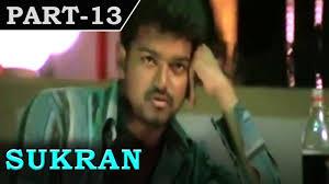 by priya captions 8 nov 2014 sukran 2005 vijay ravi krishna rambha movie in part 13 16