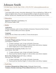 Hockey Resume Template Cover Letter Of Qualifications