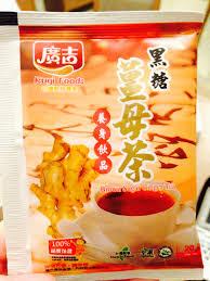 hygi鈩e cuisine 中国 生理の時は红糖水を飲むといいって本当 生理にまつわる中国語