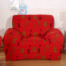 Online Shopping Sofa Covers Compare Prices On Red Sofa Covers Online Shopping Buy Low Price