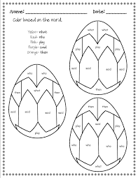 dolch primer easter egg sight words archives gobel coloring page