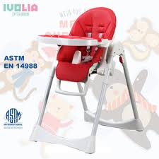 High Sitting Chair Perfect Quality Plastic And Steel Baby High Sitting Chair Nursery