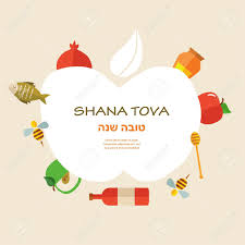 card for new year rosh hashanah with traditional