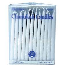 where can i buy hanukkah candles frosted white hanukkah candles 45 candles per box