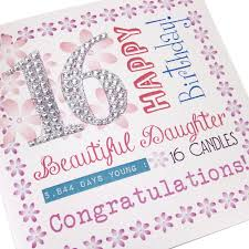 car sales resume sample happy birthday cards for daughters free printable 60th birthday happy birthday cards for daughters car salesman resume sample d96d20542591ab3309cbcc71c4cfac0a happy birthday cards for daughtershtml