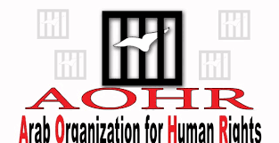 international organizations for human rights arab organization for human rights just another wordpress site