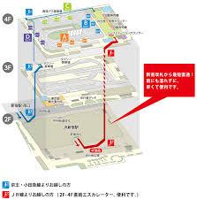 shinjuku expressway bus terminal jr bus kanto