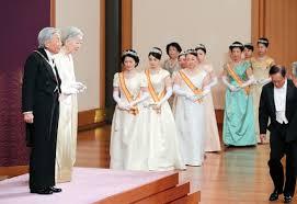 royal family around the japanese royal family celebrates