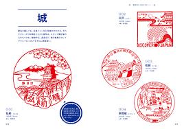 the design nostalgia of japan u0027s train station stamps