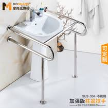 Toilet Handrail Bathroom Handrail From The Best Taobao Agent Yoycart Com