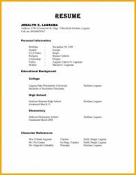 references template resume sample page jpg word 2007 1151 saneme