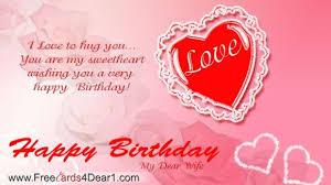 happy birthday cards for him love birthday card free princess love