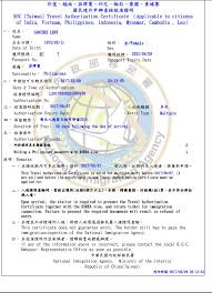 Kansas travel visas images Visa free entry to taiwan application guide for qualified filipinos jpg