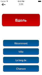 russian french verbs and words test ios app store