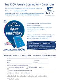 Jewish Community Council of Victoria  JCCV    LGBTI Service Directory Jewish Community Council of Victoria