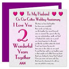 2nd wedding anniversary my husband 2nd wedding anniversary card on our cotton
