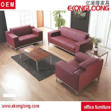 canapé de bureau de bureau canapé en cuir canapé en coupe de la salle d