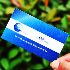 Business Card Printing Software China Card Printing Software China Card Printing Software