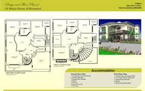 marla house maps designs building plans online 40450