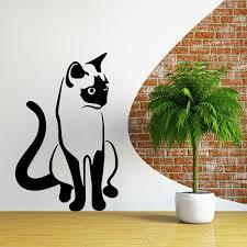 online get cheap wall art vinyl aliexpress com alibaba group zn g132 siamese cat vinyl wall art sticker decal cute cat wall stickers bedroom wall