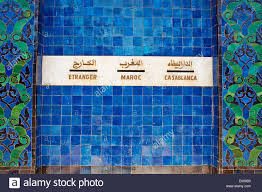 stock bureau maroc post office letter box stock photos post office letter box stock