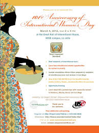 international s day event archives