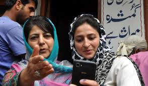 Seeking Stain Cast Only 34 Voters Cast Ballot In Anantnag Bypoll Rediff India News