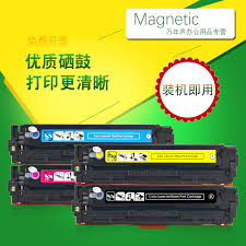 usd 16 97 mag application canon mf8200 toner cartridge canon