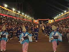 Awa by Awa Dance Festival Wikipedia