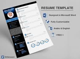 free microsoft word resume template free creative resume templates microsoft word tomyumtumweb