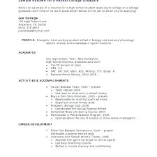 resume templates for college internships in texas college internship resume exles