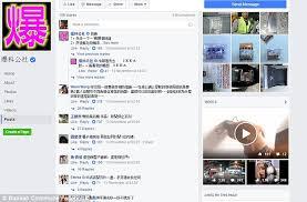How Do You Pronounce Armoire Facebook User U0027zeng Shaocen U0027 Asks U0027how Can I Open The Cupboard