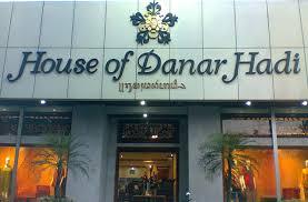 Toko Batik Danar Hadi dari wisata batik sai kuliner bernuansa batik di