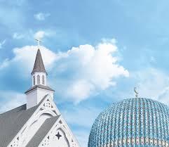 do christians and muslims worship the same god